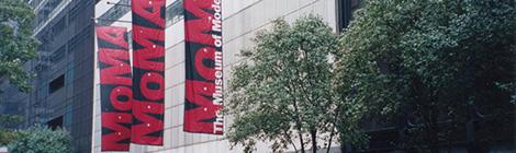 El MoMA ilustra la historia del arte de los videojuegos