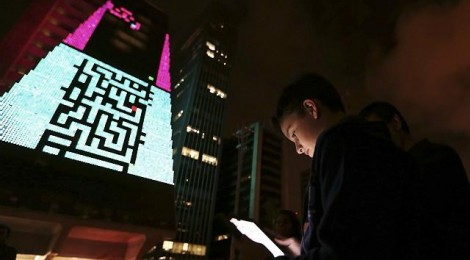 Sao Paulo exhibe la pantalla de videojuegos más grande del mundo