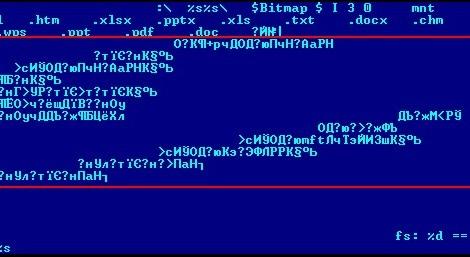 Kaspersky 'caza' a una red de ciberpiratas de empresas de juego on line
