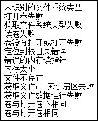 captura chino