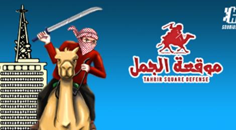 Defiende la plaza de Tahrir en un serious game sobre la Primavera Árabe