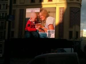 @juegaterapia Juegaterapia en los Cines Callao, en plena Gran Vía de Madrid... Es un sueño o es un sueño? ¡Es un sueño! pic.twitter.com/B9m3tl8XWE